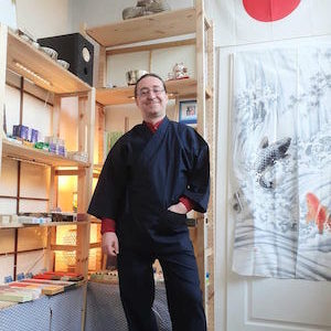Ars Incense Japan